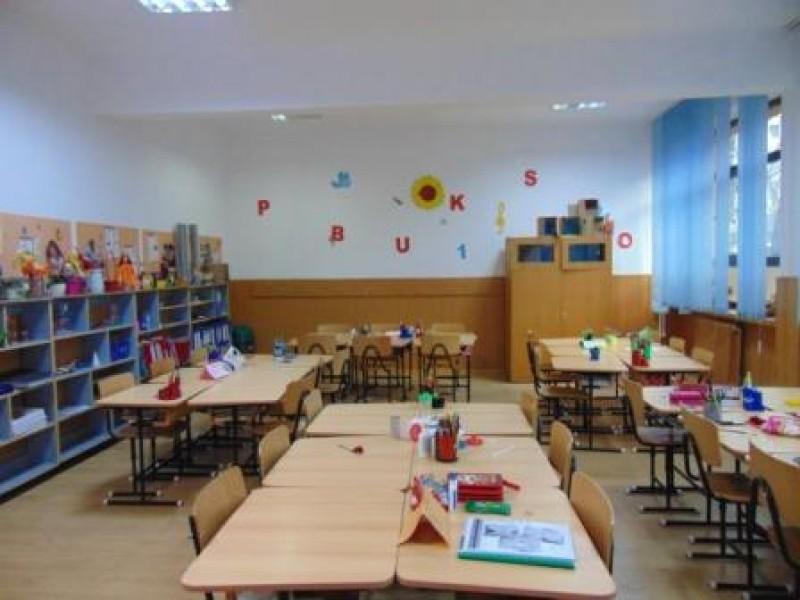 Săli clasa pregătitoare 2016-2017