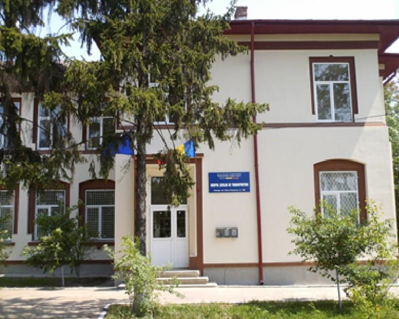 Este o poză a şcolii din sediul Elena Doamna Nr. 78B