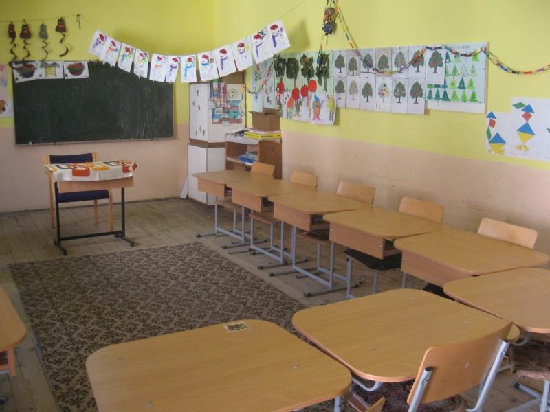 sala clasa sectia germana