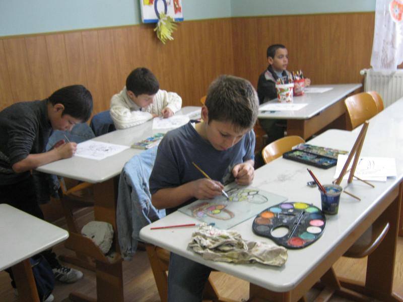 Activitate extrașcolară