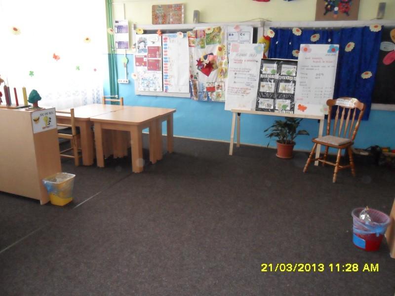 clasa pregatitoare step by step