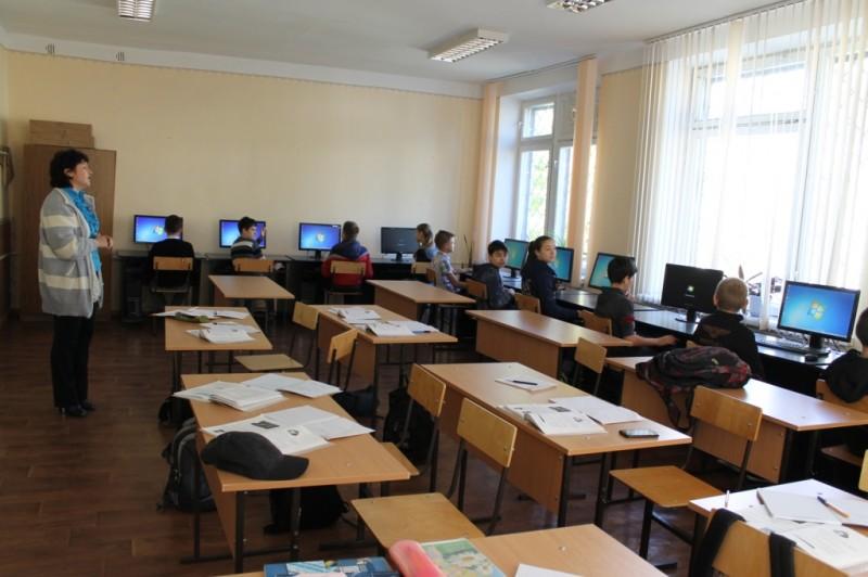 cabinetul de informatică