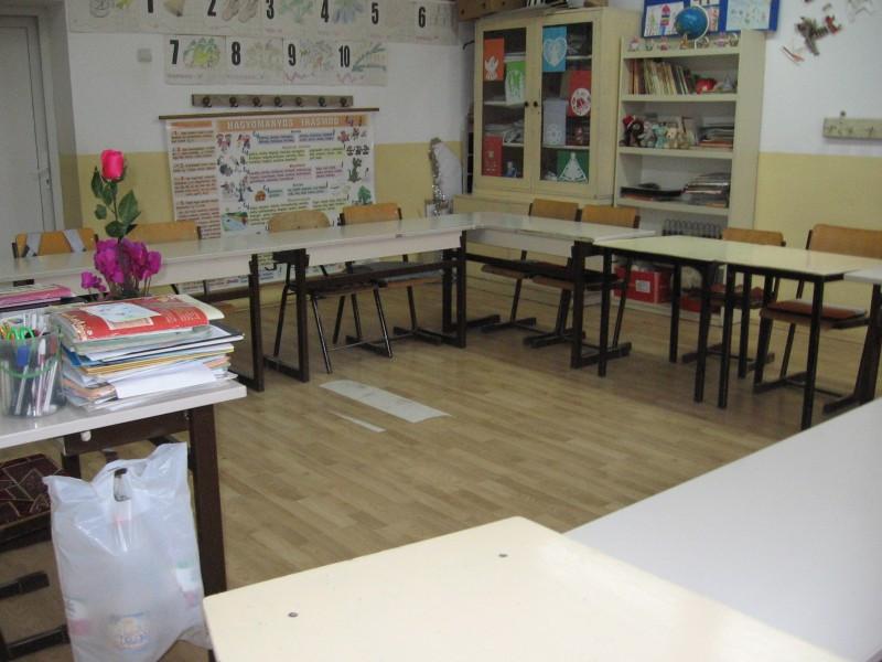 sala de clasa pentru clasa pregatitoare