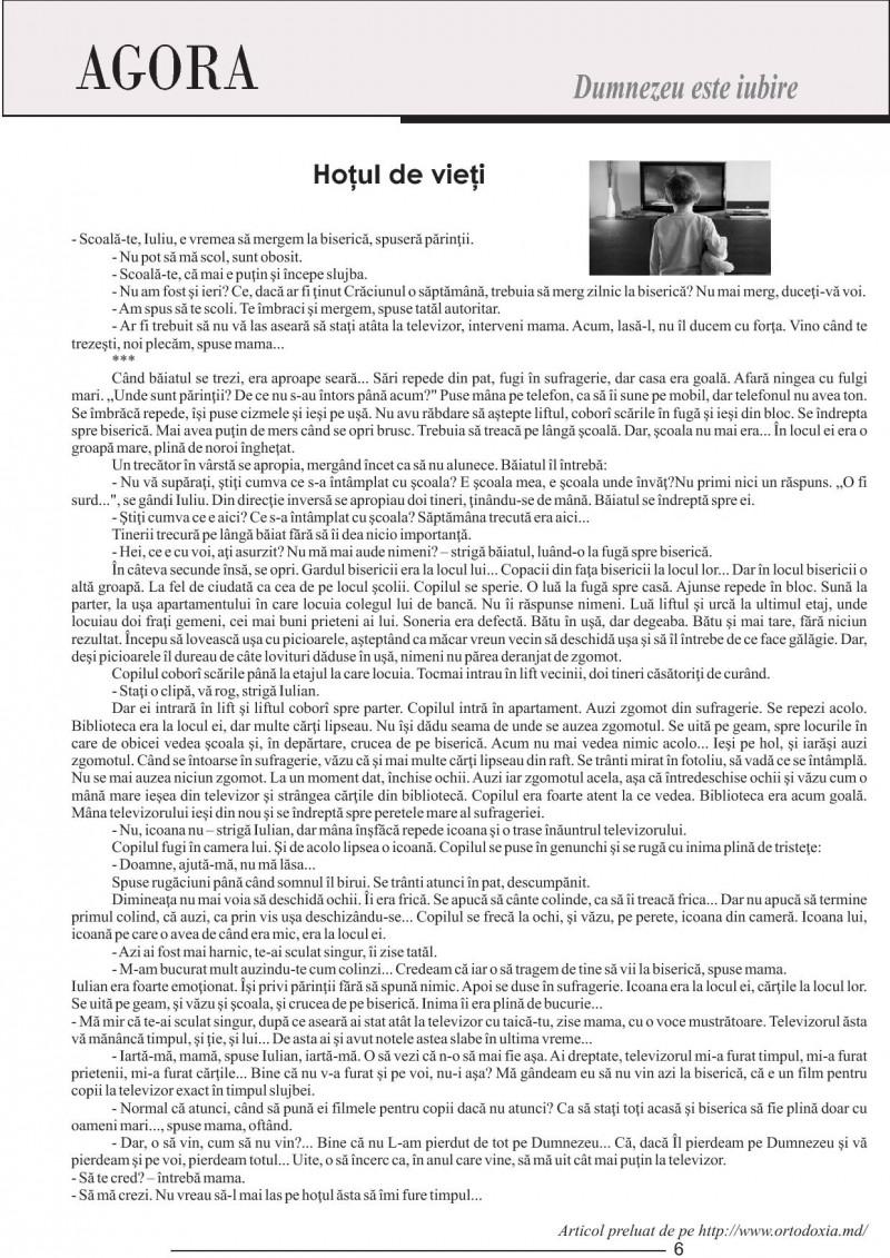 revista cadrelor didactice si a elevilor de la Scoala Gimnaziala Sasca Mare